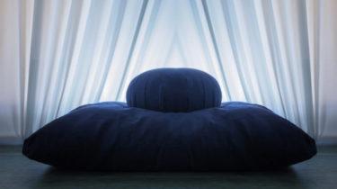 Inherestudio meditation Inhere Meditation Studio - Online Meditation Classes